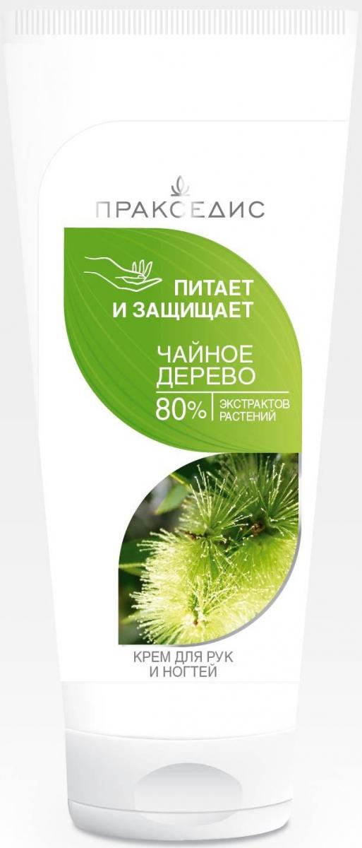 Крем для рук и ногтей питание и защита с маслом чайного дерева серии «Пракседис»