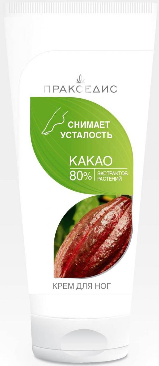 Крем косметический для ног от усталости с ароматерапией (аромат какао) серии «Пракседис»