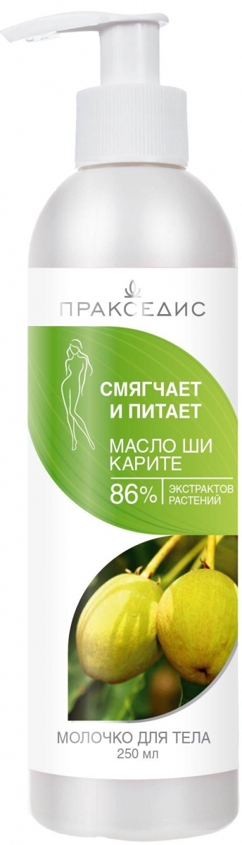 Молочко для тела питательное с маслом ши (карите) серии «Пракседис»